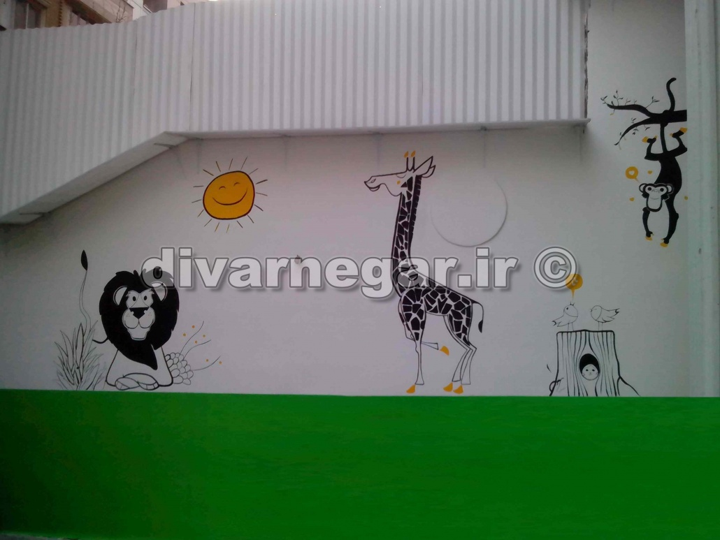 نقاشی دیواری مهدکودک در تهران