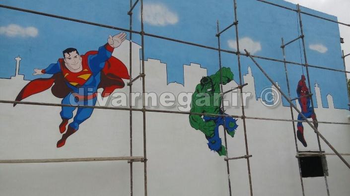 نقاشی دیواری اسپایدر من، هالک و سوپر من