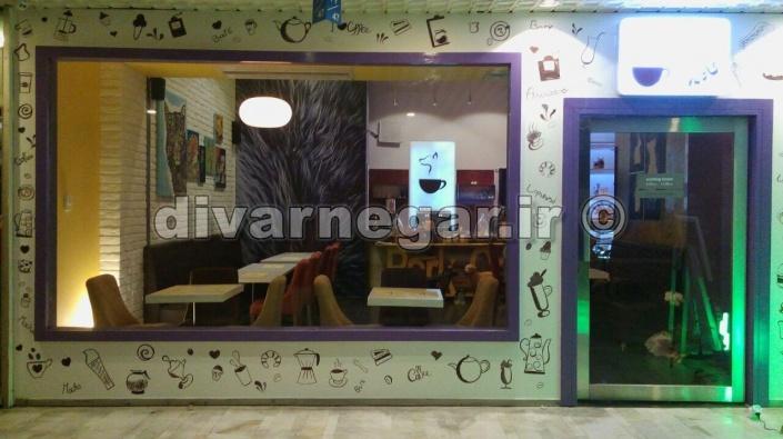 نقاشی دیواری کاغذ دیواری کافه