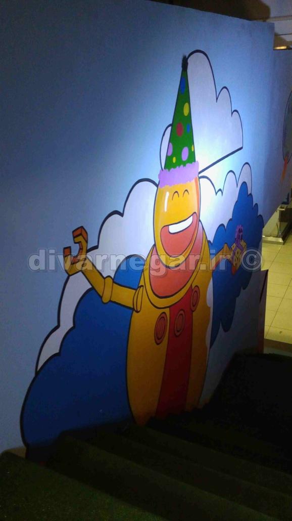 نقاشی دیواری شهربازی در ایران
