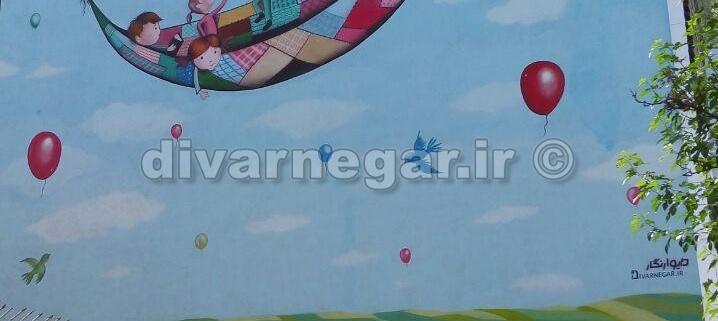 نقاشی دیواری بزرگ