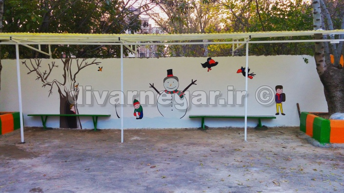 نقاشی دیواری مدرسه