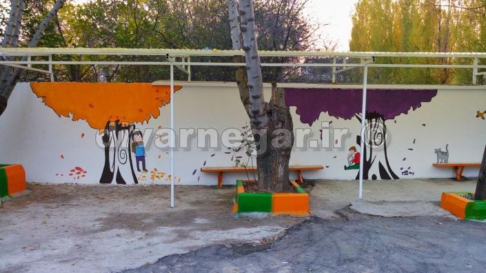 نقاشی دیواری مدارس