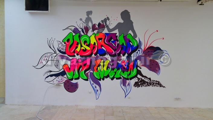 گرافیتی بلک لایت
