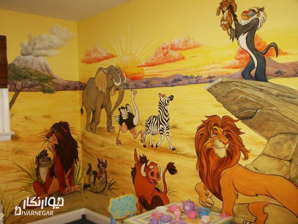 شیر شاه برای اتاق کودک