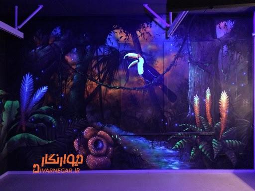 نقاشی دیواری جنگل سحرآمیز بلک لایت